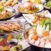 酒と和みと肉と野菜 名駅店のおすすめ料理3