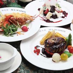 洋食 マ・メゾン 日進竹の山店のおすすめ料理1