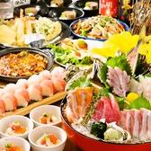 はなの舞 竹ノ塚東口店 ごはん,レストラン,居酒屋,グルメスポットのグルメ