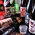 熊本の地酒・焼酎が揃います。アルコールを使った店内、席の消毒、除菌は問題ありません