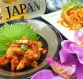 料理メニュー写真大盛りキムチ/チャンジャ