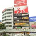 小倉駅前★徒歩1分★シロヤのパン屋の前のビルです★アコムさんビル3階です♪奥にエレベーターがあります★お気をつけてお越し下さい♪[最大60名様OK★]