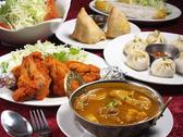 ヒマル インドネパールレストランの詳細
