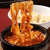 陳家私菜 ちんかしさい 秋葉原店のおすすめ料理2