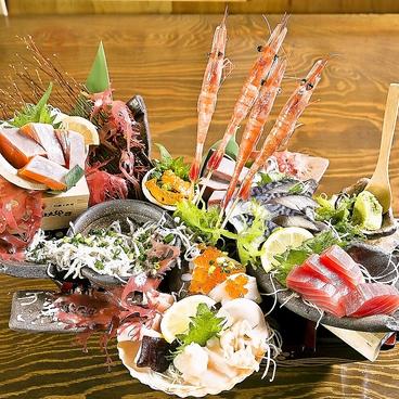 浜焼太郎 郡山店のおすすめ料理1