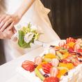 結婚式2次会にはオリジナルケーキもご用意
