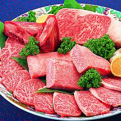 清香園 糸島店のおすすめ料理1
