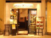 エーケイブ アジアン食堂 六本木のグルメ