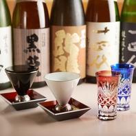 自慢の日本酒の品ぞろえ