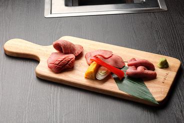 黒毛和牛専門店 ぜんのおすすめ料理1