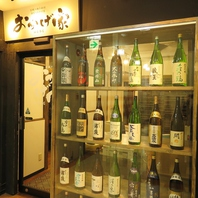 宮城の地酒も豊富に取り揃え