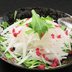 料理メニュー写真カリカリ梅と大根のさっぱりハリハリサラダ