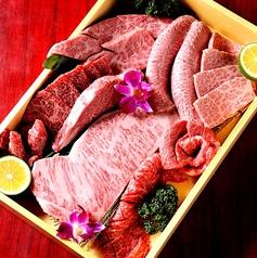 焼肉 イマギンのおすすめ料理1