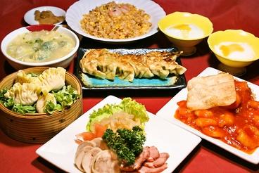 北京館のおすすめ料理1