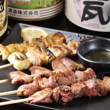 YAKITORI SHIBUYA 澁家のおすすめ料理1