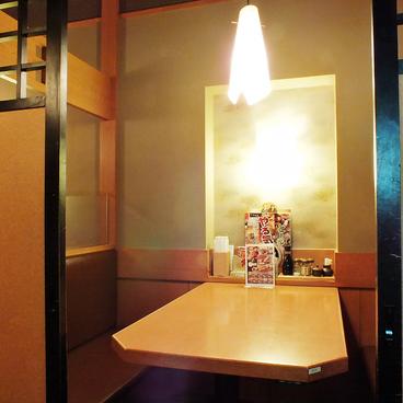 やるき茶屋 六町店の雰囲気1
