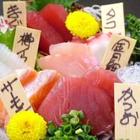 毎朝市場で仕入れる鮮魚
