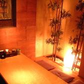 4・6・8~最大30名までの個室をご用意できます。少人数のお部屋は接待、大きいお部屋は会社宴会にピッタリ!