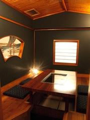 歌茶屋の特集写真