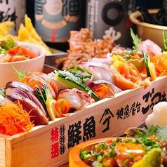 地魚屋台 ごっつぁん 小倉魚町店のおすすめ料理1