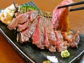 KAKEGAWA1番地のおすすめ料理3