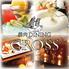 船内DINING CROSS 新宿のロゴ