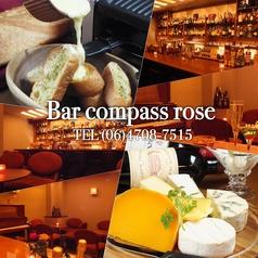心斎橋 Bar compass roseの写真