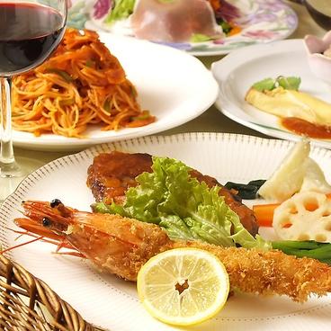レストラン マルスのおすすめ料理1