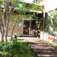 ヘルシーキッチン開 ひらき 光の森店の写真