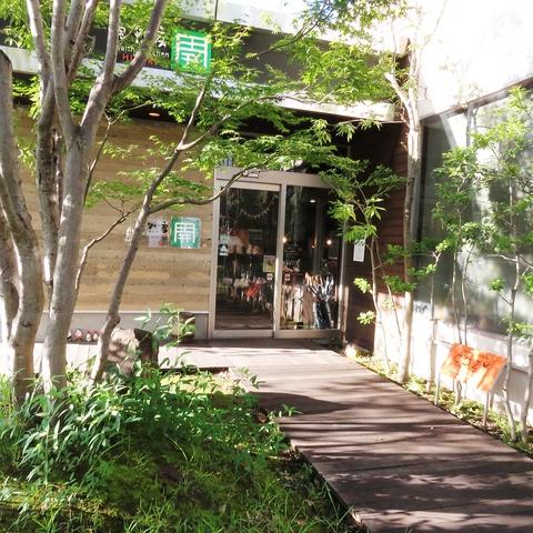 ヘルシーキッチン開(ひらき) 光の森店