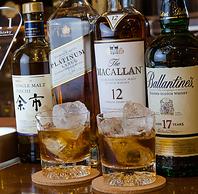 常時20種以上☆ウイスキーの本格的な味わいをご堪能あれ