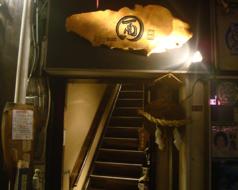 酉の 荻窪店の雰囲気3