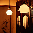 昭和の懐かしい空間で特別なひと時をお過ごしください。