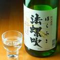 《法螺吹》 純米清酒 / 高砂酒造 / 日本酒度+3 北海道中富良野産の米で仕込んだ旨味豊かな純米酒。口当たりがまろやかで飲みくちにはキレもある逸品です。