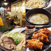 鶏白湯専門店つけ麺 まるや 三国駅前店 高尾山のグルメ
