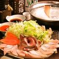 料理メニュー写真ブリしゃぶ鍋【山椒と花椒のしびれゴマダレ】と【柚子香るさっぱりポン酢】