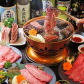 焼肉 牛山道 池袋本店のおすすめ料理3