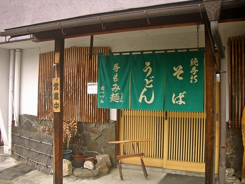 サクサク感のある天ぷらを食べられるお店。注文が入ってから揚げてくれる嬉しいお店。