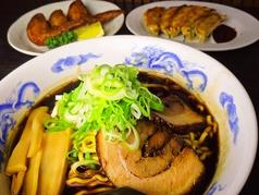 麺蔵 高岡店の写真