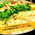 まる 藤沢店のおすすめ料理1