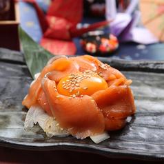 料理メニュー写真サーモンユッケ