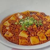中華料理 香味屋 蘇我白旗店のおすすめ料理2