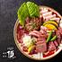 焼肉 頂 肉のスギモト監修のロゴ