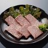 牛藩 南国店のおすすめポイント1