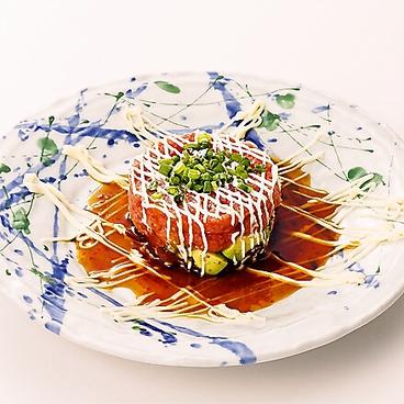 築地食堂 源ちゃん 品川シーズンテラス店のおすすめ料理1