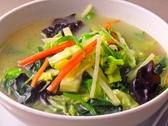 将慶亭のおすすめ料理2