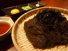 居酒屋 海八 本店のおすすめ料理2