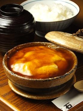 釜焼石のおすすめ料理1