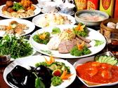 中華料理 満州香のおすすめ料理2