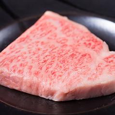 プレミアム神戸牛 サーロイン 120g